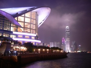 Hong Kong Exhibition Center